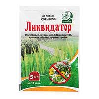 Средство сплошного уничтожения сорняков Ликвидатор 5 мл (комплект из 6 шт.)