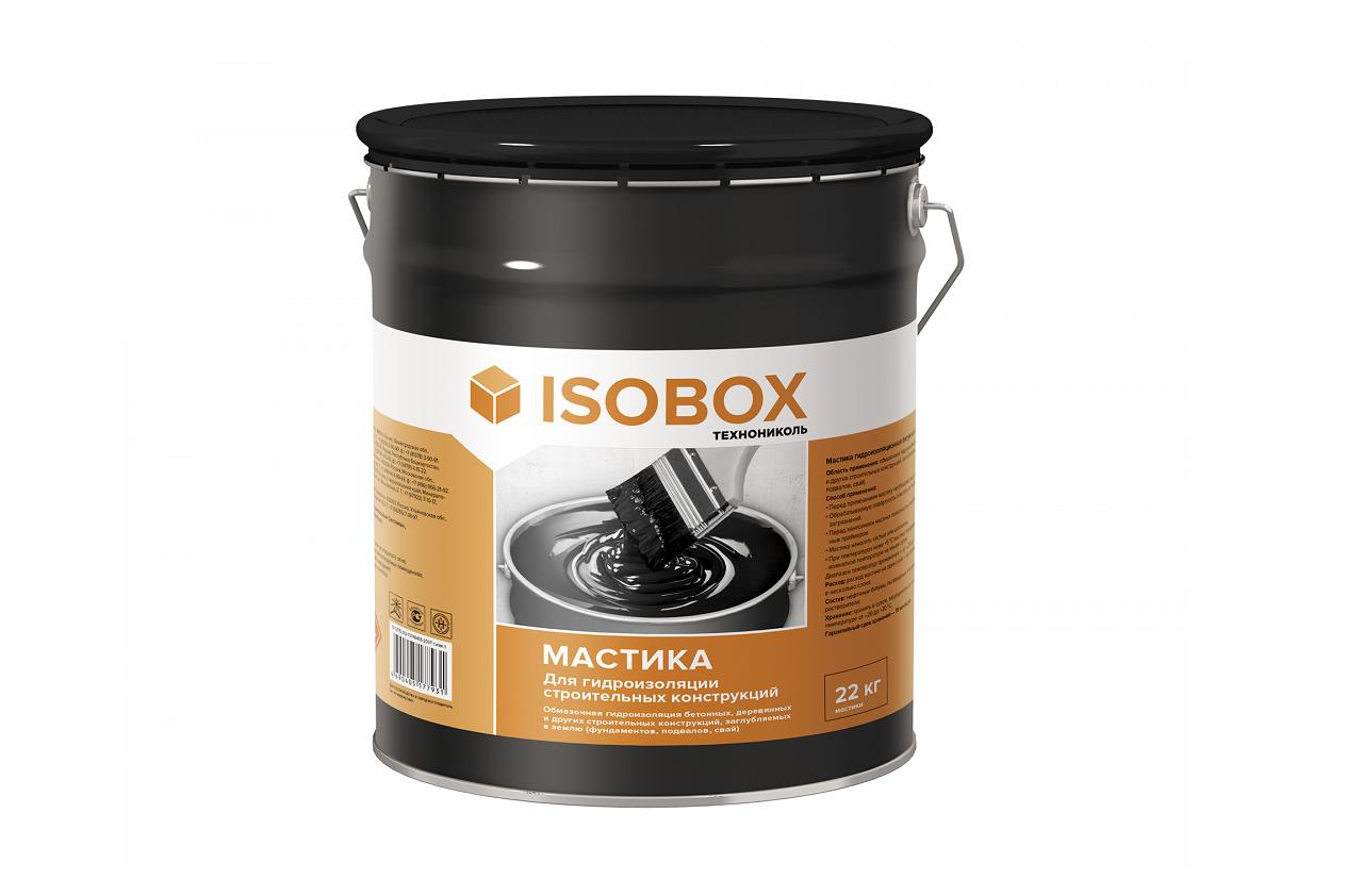 Мастика гидроизоляционная ISOBOX