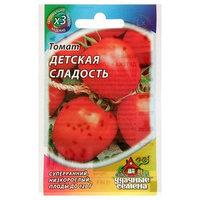 Семена Томат 'Детская сладость', суперранний, 0,1 г (комплект из 10 шт.)