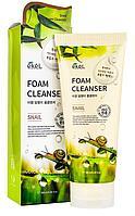 Пенка для умывания с муцином улитки Ekel Snail Foam Cleanser