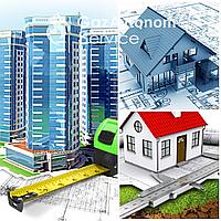 Проектирование газификации посёлков