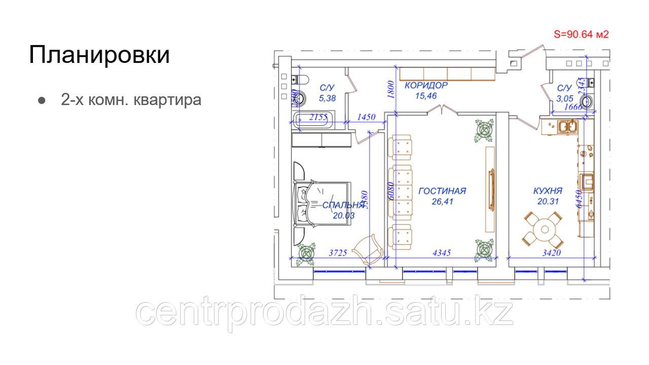 """2 комнатная квартира в ЖК  """"Luxury home"""" 90.64 м²"""