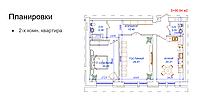 """2 комнатная квартира в ЖК  """"Luxury home"""" 90.64 м², фото 1"""