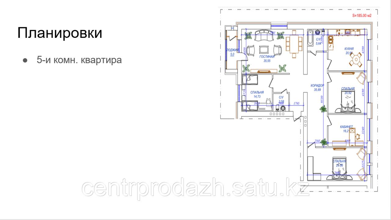 """5 комнатная квартира в ЖК  """"Luxury home"""" 185 м²"""