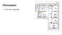 """5 комнатная квартира в ЖК  """"Luxury home"""" 185 м², фото 1"""