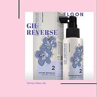 Антивозрастной спрей Elgon Cosmetics 100мл