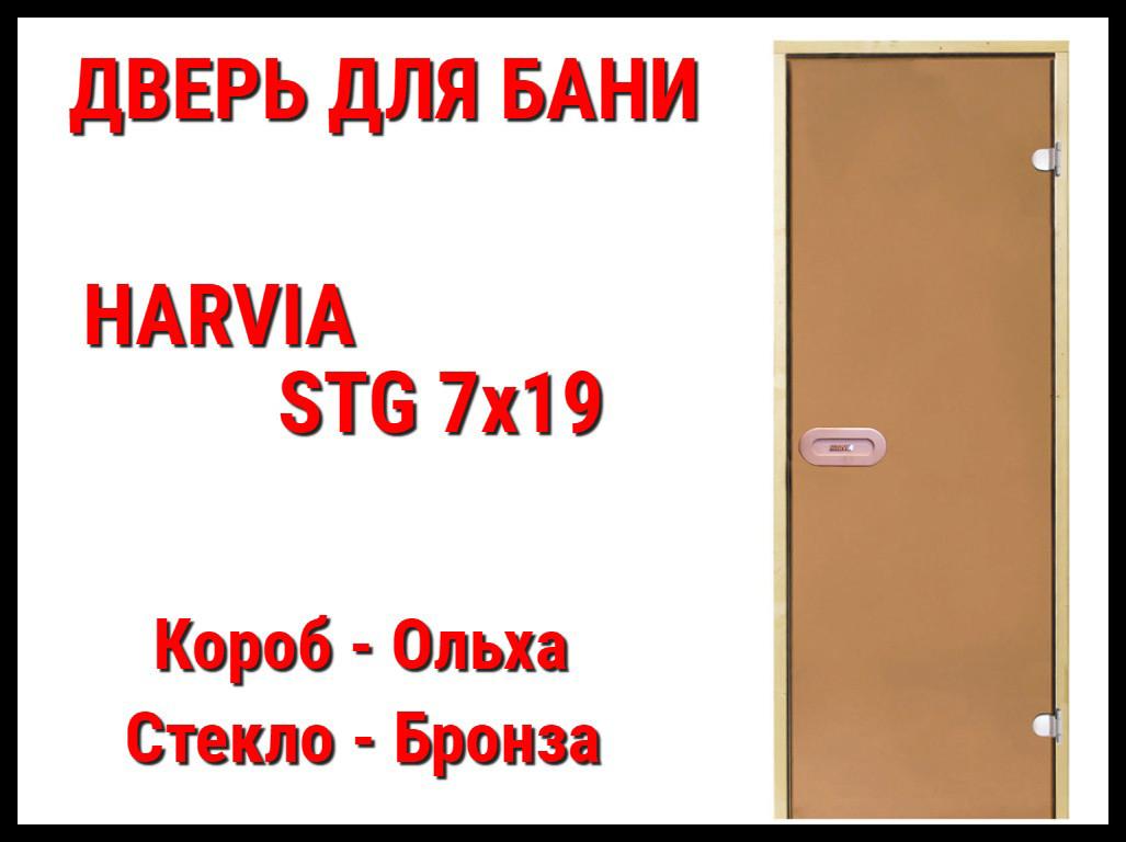Дверь для бани Harvia STG 7х19 (Короб-Ольха)