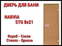 Дверь для бани Harvia STG 8х21 (Короб-Сосна)