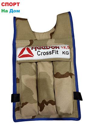 Жилет утяжелитель Reebok Crossfit для физических нагрузок 12.5 кг, фото 2