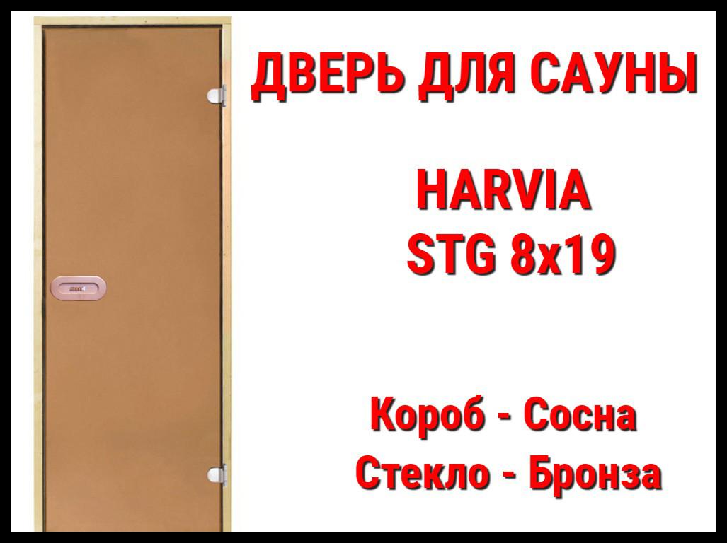 Дверь для сауны Harvia STG 8х19 (Короб-Сосна)