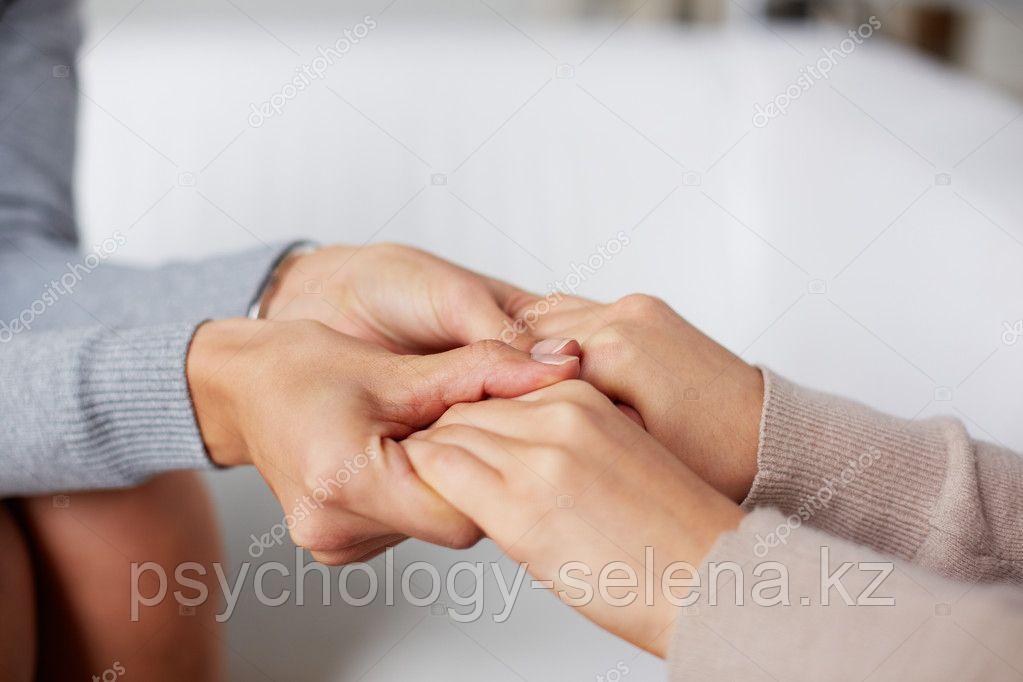 Подростковый психолог онлайн г. Алматы. Детский психолог.