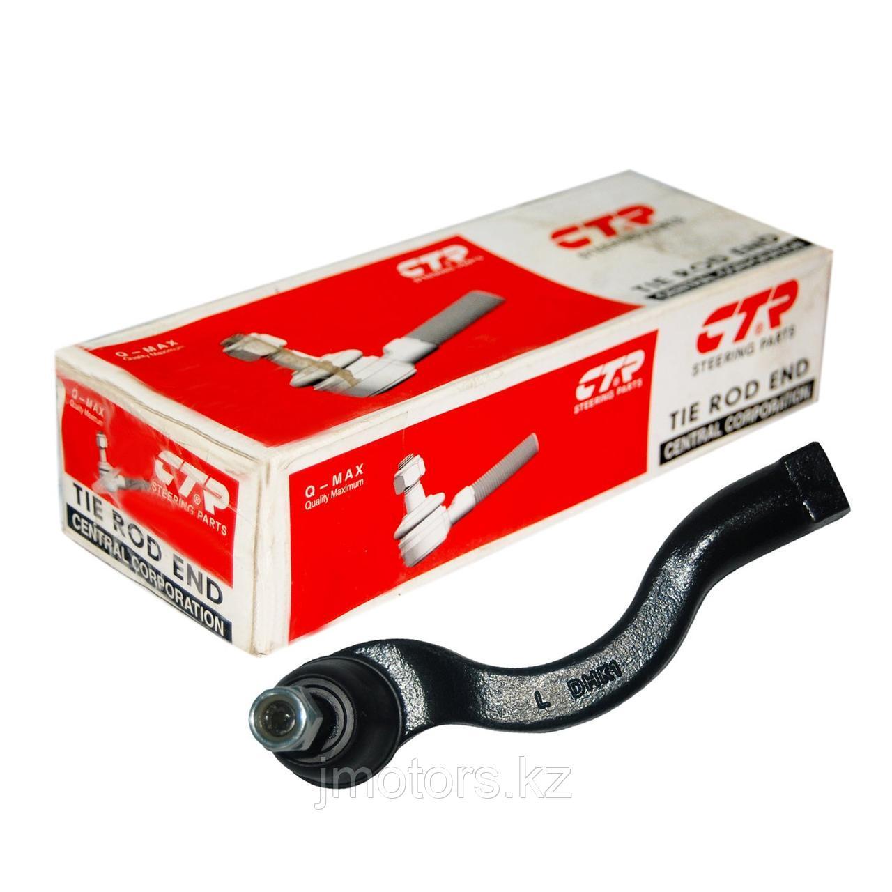 Рулевой наконечник Mitsubishi L200 Pajero Montero MR508135 SE7841L
