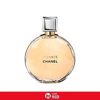 Chanel Chance Extrait de Parfum (7.5 мл.)