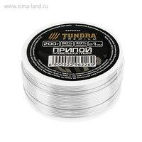 Припой TUNDRA, ПОС 60, на катушке, 1 мм, 200 г