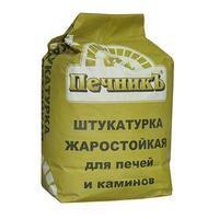 Штукатурка для бытовых печей и каминов 'Печникъ' 10кг