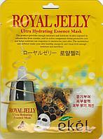 Тканевая маска с маточным молочком Ekel Ultra Hydrating Essence Mask Royal Jelly