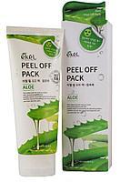 Маска-пленка с экстрактом алоэ Ekel Peel Off Pack Aloe