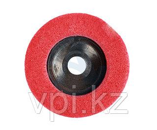 Круг шлифовальный из нейлона, красный 125*12*22