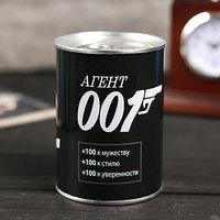 Сувенирная банка 'Агент 007', внутри галстук-бабочка