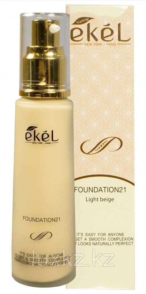 Тональная основа Ekel Foundation №21 Light Beige
