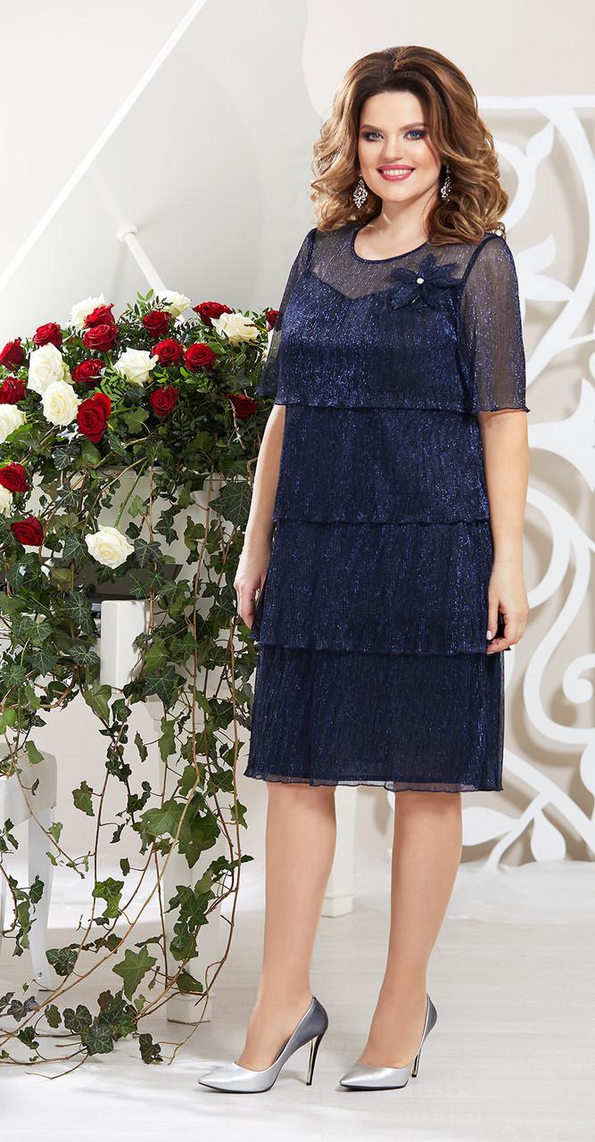 Платье Mira Fashion-4389-11, темно-синий, 50