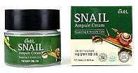 Увлажняющий крем с муцином улитки Ekel Snail Ampoule Cream