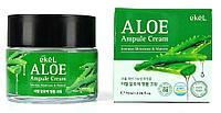 Ультра увлажняющий крем с экстрактом алоэ Ekel Aloe Ampoule Cream