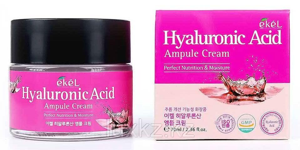 Увлажняющий крем с гиалуроновой кислотой Ekel Hyaluronic Acid Ampoule Cream
