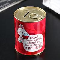 Копилка-банка металл 'За деньги нельзя купить счастье'
