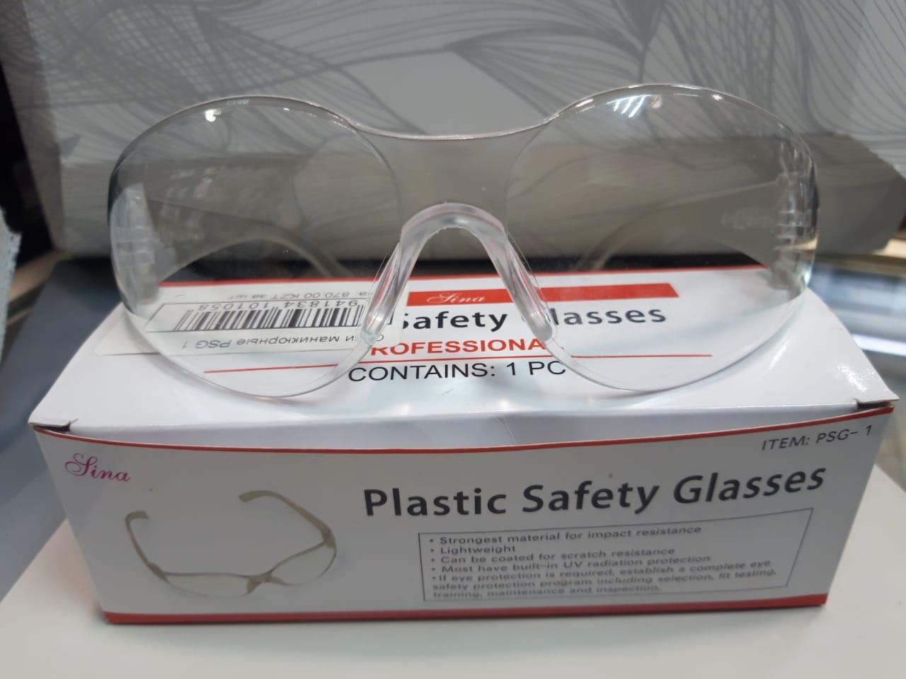 Очки защитные для салонов красоты