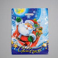 Пакет 'Новогодний привет', полиэтиленовый с вырубной ручкой, 47 х 38 см, 60 мкм (комплект из 50 шт.)