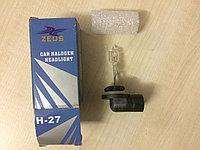 Лампа галогенная H-27, 12V 27W, ZEUS