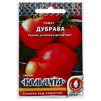 Семена Томат 'Дубрава' серия Кольчуга, раннеспелый, 0,2 г (комплект из 10 шт.)
