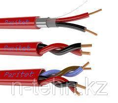 Паритет КСРВнг(А)-FRLS 4х0,50 мм кабель (провод)
