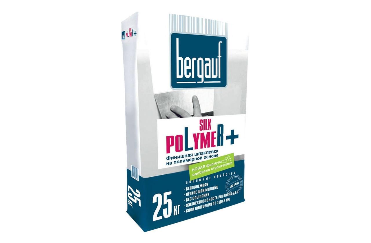 Шпаклевка финишная полимерная Bergauf Silk Polymer