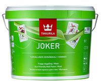 Финская краска Joker 9 л.