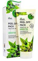 Маска-пленка с экстрактом зеленого чая Ekel Peel Off Pack Green Tea