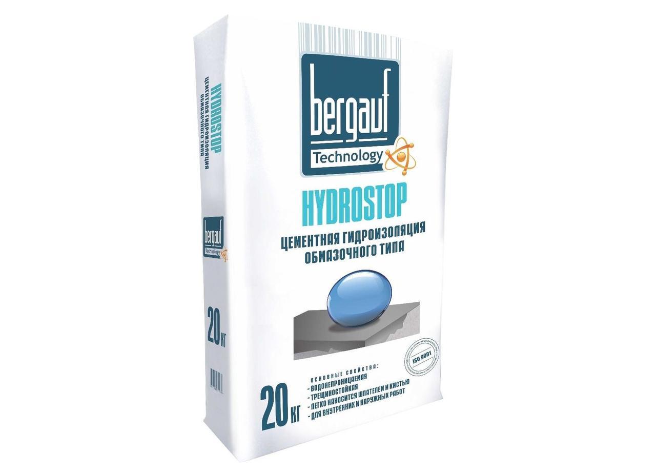 Гидроизоляция цементная Bergauf Hydrostop