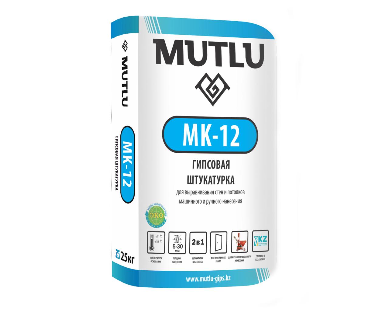 Штукатурка гипсовая Mutlu MK-12