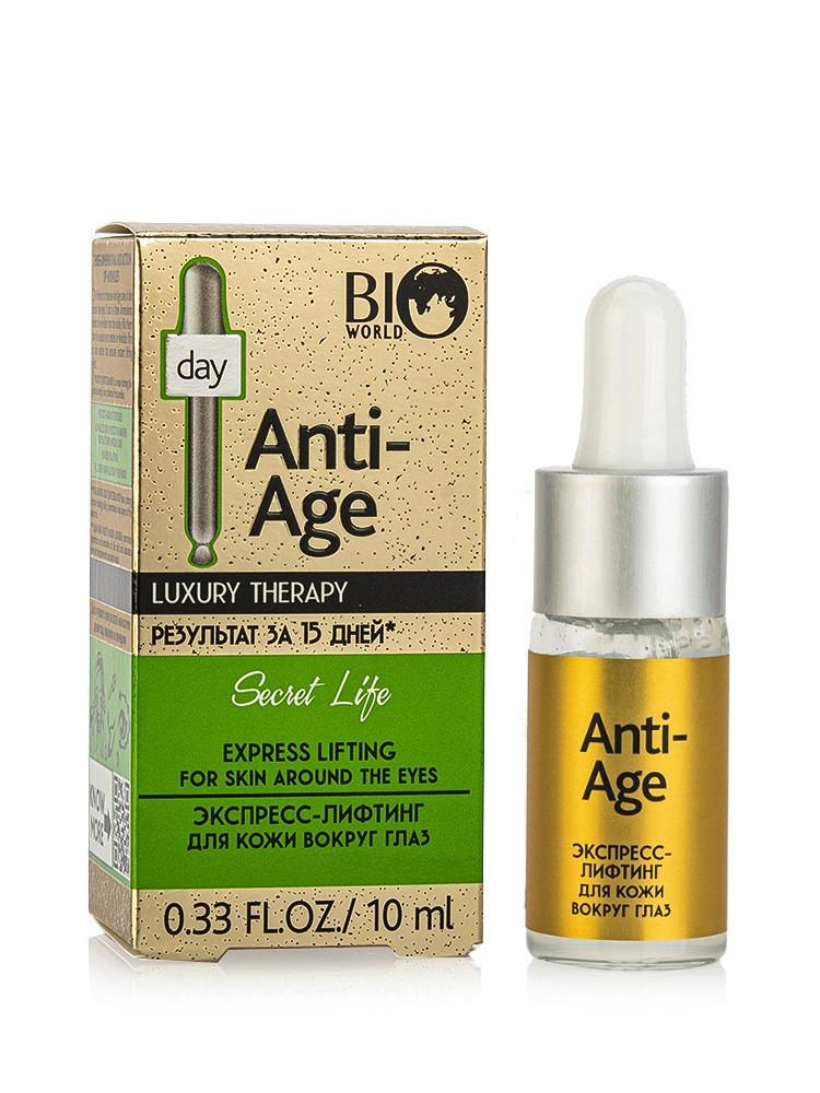 Экспресс-лифтинг для кожи вокруг глаз Bio World Luxury Therapy, 10 мл