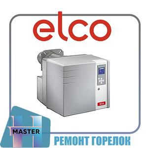 Ремонт горелок ELCO