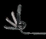 Logitech 981-000406 H390 Гарнитура USB, фото 2