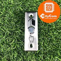 Кнопка выхода металлическая Smart Lock CT-81 Арт.6258