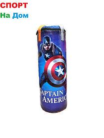 Детская подвесная груша для бокса Капитан Америка 68х25х25
