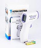 Бесконтактные инфракрасные медицинские термометры, фото 2