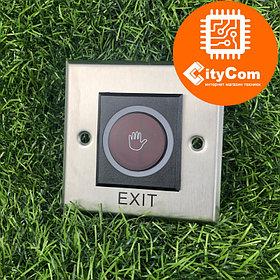 "Кнопка выхода Smart Lock CT-84 ""Exit"" Арт.6263"