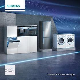 Бытовая техника Siemens