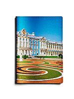 Обложка для паспорта, PAS1 «Екатеринский Дворец»