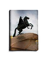 Обложка для паспорта, PAS1 «Петр»