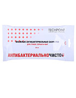 Влажные салфетки Techpoint 9015 антибактериальные для стекол, зеркал, фар  в мягк. упак.(30шт.)